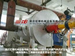 四川矿山集团燃气威廉希尔手机版app安装现场