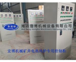 井口防冻电加热设备